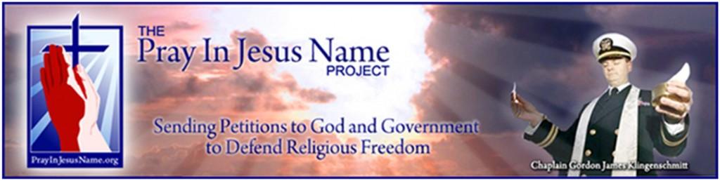 Pray In Jesus Name Project